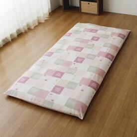 小栗 【敷ふとんカバー】綿100%両面プリント シングルロングサイズ(105×215cm/ピンク) HAIDEN