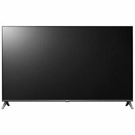LG 55UM7500PJA 液晶テレビ LG [55V型 /4K対応 /BS・CS 4Kチューナー内蔵 /YouTube対応 /Bluetooth対応][テレビ 55型 55インチ]