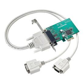 I-O DATA アイ・オー・データ RS-232C拡張インターフェイスボード 2ポートモデル RSA-EXP2P2[RSAEXP2P2]