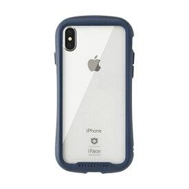 HAMEE ハミィ [iPhone XS/X専用]iFace Reflection強化ガラスクリアケース 41-907177 ネイビー