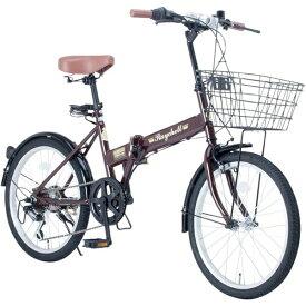 オオトモ OTOMO 20型 折りたたみ自転車 Raychell(ブラウン/6段変速)FB-206R【組立商品につき返品不可】 【代金引換配送不可】