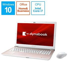 dynabook ダイナブック dynabook T7 ノートパソコン フォーマルロゼ P2T7KPBP [15.6型 /intel Core i7 /HDD:1TB /メモリ:8GB /2019年4月モデル][15.6インチ office付き 新品 windows10]