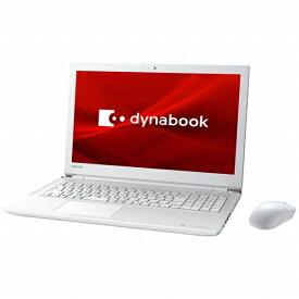 dynabook ダイナブック P1T4KPBW ノートパソコン dynabook T4 リュクスホワイト [15.6型 /intel Celeron /HDD:1TB /メモリ:4GB /2019年4月モデル][P1T4KPBW]