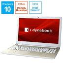 dynabook ダイナブック 【ビックカメラグループオリジナル】dynabook T6 ノートパソコン サテンゴールド P1T6KBEG [1…