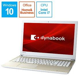 dynabook ダイナブック 【ビックカメラグループオリジナル】dynabook T6 ノートパソコン サテンゴールド P1T6KBEG [15.6型 /intel Core i7 /SSD:256GB /メモリ:4GB /2019年4月モデル][15.6インチ office付き 新品 windows10]【point_rb】