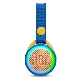 JBL ジェイビーエル BLUETOOTHスピーカー JBLJRPOPBLU ブルー [Bluetooth対応 /防水][JBLJRPOPBLU]
