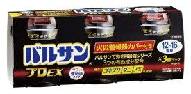 【第2類医薬品】バルサンプロEX 12-16畳 (40g×3)〔殺虫剤〕レック LEC