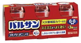 【第2類医薬品】バルサンSP 6-8畳 (20g ×3)〔殺虫剤〕レック LEC