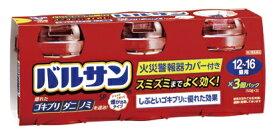 【第2類医薬品】バルサンSP 12-16畳 (40g×3)〔殺虫剤〕レック LEC