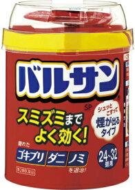 【第2類医薬品】バルサンSP 24-32畳 (80g)〔殺虫剤〕レック LEC