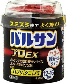 【第2類医薬品】バルサンプロEX 6-8畳 (20g)〔殺虫剤〕レック LEC