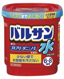 【第2類医薬品】水ではじめるバルサン 6-8畳 (12.5g)〔殺虫剤〕レック LEC