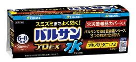 【第2類医薬品】水ではじめるバルサンプロEX 6-8畳 (12.5g×3)〔殺虫剤〕レック LEC