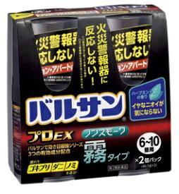 【第2類医薬品】バルサンプロEXノンスモーク霧タイプ6-10畳 (46.5g×2)〔殺虫剤〕レック LEC
