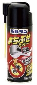 【第2類医薬品】バルサン まちぶせスプレー (300mL)[殺虫剤]レック LEC