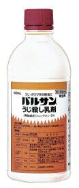 【第2類医薬品】バルサン水性うじ殺し乳剤 (500ml)〔殺虫剤〕レック LEC