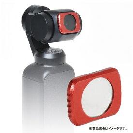 GLIDER グライダー GLIDER Osmo Pocket用CPLフィルター [GLD3457MJ69]