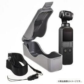GLIDER グライダー GLIDER Osmo Pocket用ストラップ付き収納ケース [GLD3525MJ76]