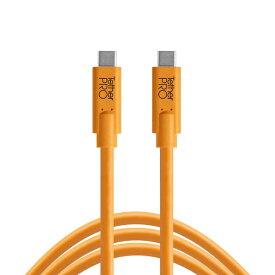 テザーツールズ Tether Tools CUC15-ORG TetherPro USB-C to USB-C (4.6m) ORG CUC15-ORG