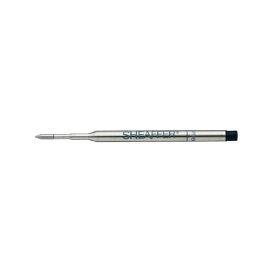 シェーファー SHEAFFER BPリフィール SH99235