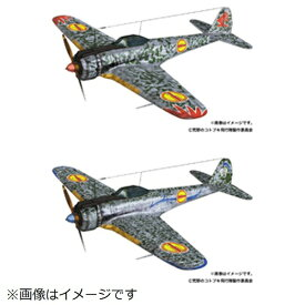 プラッツ PLATZ 1/144 「荒野のコトブキ飛行隊」隼一型 キリエ機&エンマ機 仕様