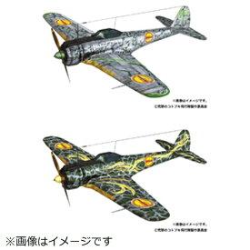 プラッツ PLATZ 1/144 「荒野のコトブキ飛行隊」隼一型 レオナ機&ザラ機 仕様