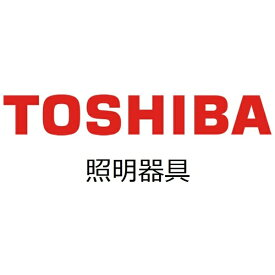 東芝 TOSHIBA 照明 補修部品(セード) FCG38883[FCG38883]