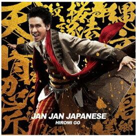 ソニーミュージックマーケティング 郷ひろみ/ Jan Jan Japanese 初回生産限定盤【CD】