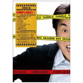 ポニーキャニオン とんねるずのみなさんのおかげでBOX コンプライアンス 1【DVD】