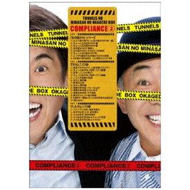 ポニーキャニオン とんねるずのみなさんのおかげでBOX コンプライアンス 2【DVD】