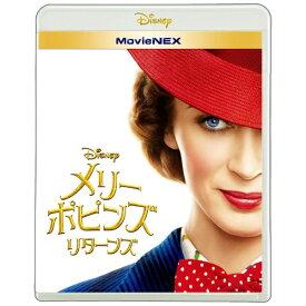 ウォルト・ディズニー・ジャパン メリー・ポピンズ リターンズ MovieNEX【ブルーレイ+DVD】
