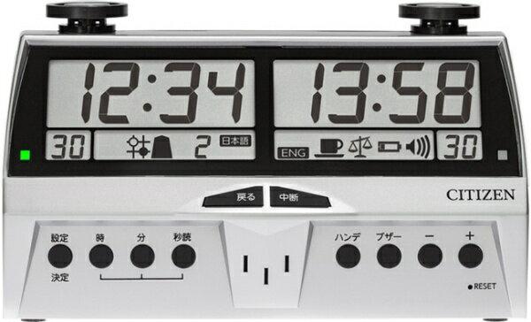 シチズン CITIZEN 対局時計 「ザ・名人戦」 DIT-50 DIT50