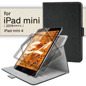 エレコム ELECOM iPad mini 2019 フラップカバー ソフトレザー 360度回転 ブラック TB-A19S360BK ブラック