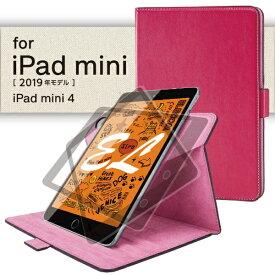 エレコム ELECOM iPad mini 2019 フラップカバー ソフトレザー 360度回転 ピンク TB-A19S360PN ピンク