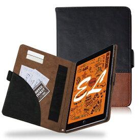 エレコム ELECOM iPad mini 2019 ソフトレザーカバー フリーアングル ツートン ブラック×ブラウン TB-A19SPLFDTBK ブラック×ブラウン