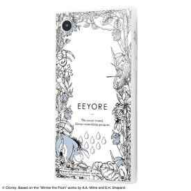 イングレム Ingrem iPhone XR /『ディズニーキャラクター』/耐衝撃ガラスケース KAKU IQ-DP18K1C/PO007 『くまのプーさん/ボタニカル』_04