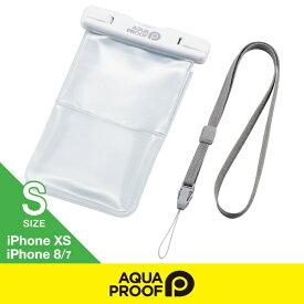 エレコム ELECOM スマートフォン用防水・防塵ケース プラスチック蓋 ポケット付 Sサイズ ホワイト P-WPSK01WH