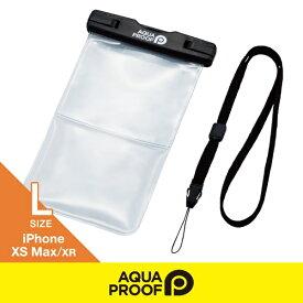 エレコム ELECOM スマートフォン用防水・防塵ケース プラスチック蓋 ポケット付 Lサイズ ブラック P-WPSK02BK
