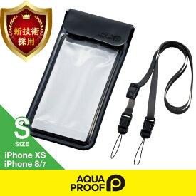 エレコム ELECOM スマートフォン用防水・防塵ケース 水中タッチ可能 Sサイズ ブラック P-WPST01BK