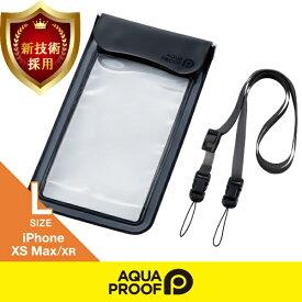 エレコム ELECOM スマートフォン用防水・防塵ケース 水中タッチ可能 Lサイズ ブラック P-WPST02BK