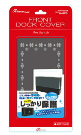 アンサー Answer Switchドック用フロントドックカバー クリア ANS-SW072CL【Switch】