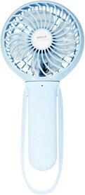 KOHKA 廣華物産 HFL-651-LB 携帯扇風機 WINTECH モバイルハンディファン ライトブルー [DCモーター搭載][ハンディファン 携帯 扇風機]