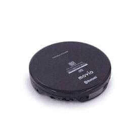 ナガオカ NAGAOKA ポータブルCDプレーヤー ブルートゥース対応 MOVIO M202BTCDP[M202BTCDP]