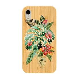 KIBACOWORKS キバコワークス [iPhone XR専用]kibaco BAMBOO RUBBER CASE 663-103910 SPREAD ALOHA