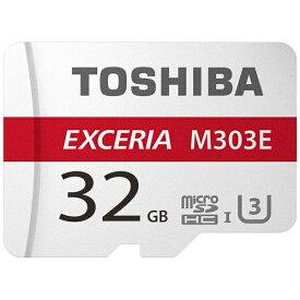 東芝 TOSHIBA microSDHCカード EXCERIA(エクセリア) EMU-A032G [32GB /Class10][EMUA032G]