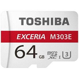 東芝 TOSHIBA microSDXCカード EXCERIA(エクセリア) EMU-A064G [64GB /Class10][EMUA064G]