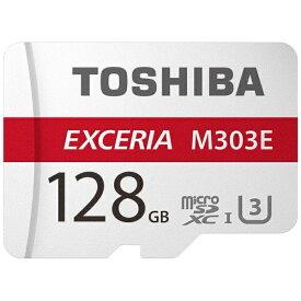 東芝 TOSHIBA microSDXCカード EXCERIA(エクセリア) EMU-A128G [128GB /Class10][EMUA128G]