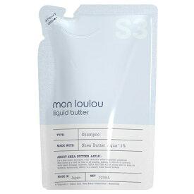 フォーヴィスム Fauvisme mon loulou(モンルル) 3% シャンプー詰替【wtcool】