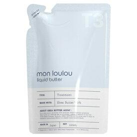 フォーヴィスム Fauvisme mon loulou(モンルル) 3% トリートメント詰替
