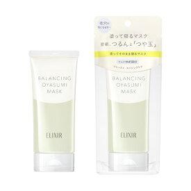 資生堂 shiseido EIT オヤスミマスク〔パック〕